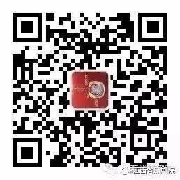 微信图片_20180901080641.jpg